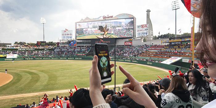 VIDEO | Un dragón sorprende a los fanáticos del béisbol en Corea ...